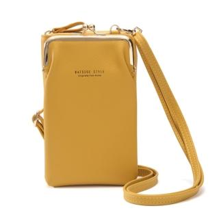 【L.Elegant】時尚復古環扣手機長夾拉鏈零錢包B859(長夾手機斜背兩用包)/