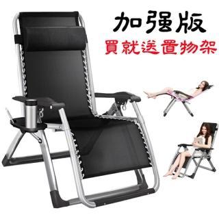 雙11限定【ADAMS】新一代加強版無段式休閒躺椅(加粗管)