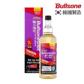 【BULLSONE】70000汽油車燃油添加劑(恢復引擎性能)