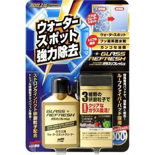 【Soft99】玻璃復活劑