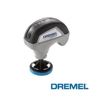 【DREMEL 精美】高效電動清潔機(VERSA PC10)