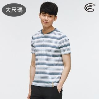 【ADISI】男短袖COOLMAX沁涼條紋休閒T AL2011051-1 / 3XL / 大尺碼(涼感、透氣、輕量、吸濕排汗)