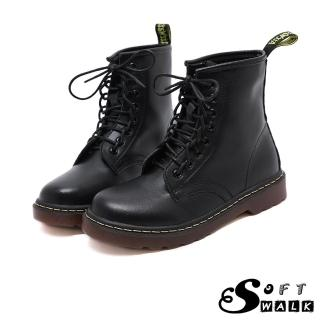 【SOFT WALK 舒步】真皮個性時尚軟底經典款馬丁短靴(黑)