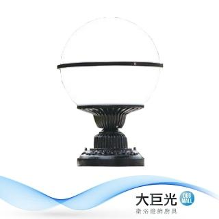 【大巨光】台製現代風1燈門柱燈(LW-09-5857)