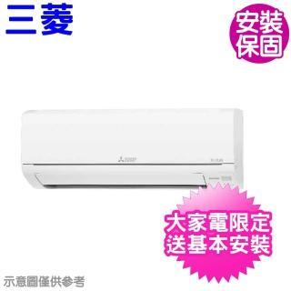 【MITSUBISHI 三菱】變頻分離式冷氣3坪(MSY-GR22NJ/MUY-GR22NJ)