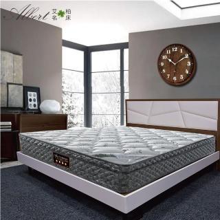 【Albert 艾柏】艾柏 正三線抗菌乳膠6尺雙人加大蜂巢式獨立筒床墊(6x6.2尺)