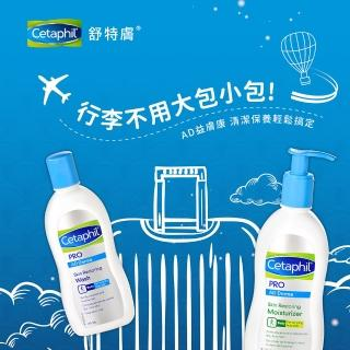【Cetaphil 舒特膚官方】AD益膚康修護滋養乳液 295ml(2入)