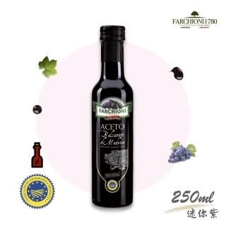 【法奇歐尼】義大利IGP認證巴薩米克紅酒醋250ml(迷你紫瓶)