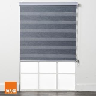 【特力屋】韓國可調光遮光捲簾 灰色款 寬165x高185cm