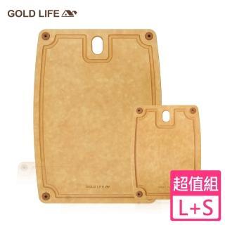 GOLD LIFE 美國原木不發霉抗菌砧板