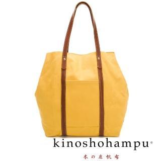 【kinoshohampu】NO.9手工帆布包(黃X咖啡)