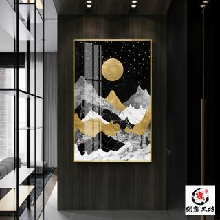 【開運工坊】眾星拱月