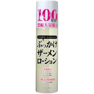 【RENDS】日本Rends 100發分!!精子味潤滑油200ml(情趣用品.潤滑液)