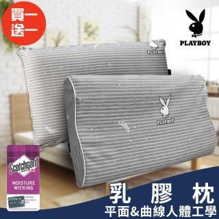 【PLAYBOY】吸濕排汗專利。純棉人體工學平面&曲線乳膠枕/買一送一(乳膠枕/枕頭/純棉枕)