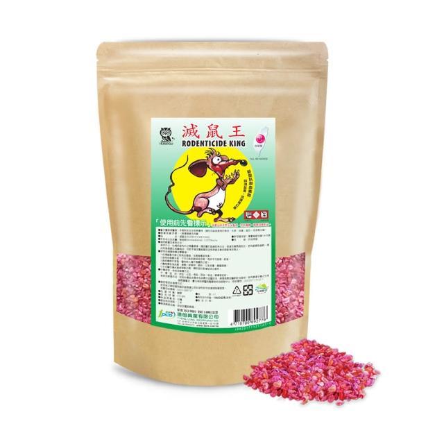 【澄朗】滅鼠王-老鼠藥