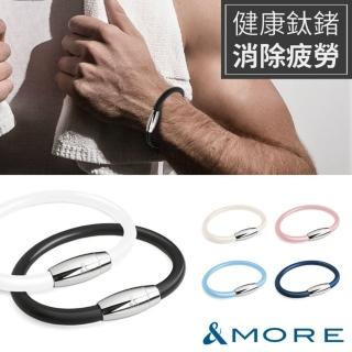 【&MORE 愛迪莫】鈦鍺 健康手環 Z power II(6mm)