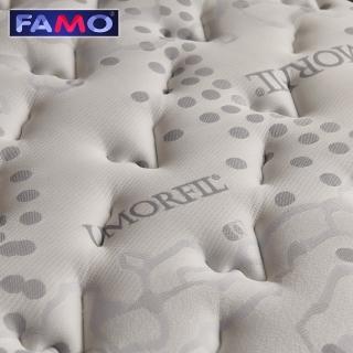 【FAMO】膠原蛋白乳膠抗菌硬式獨立筒床墊 -618限定防疫好眠(雙人5尺)