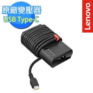 【Lenovo】ThinkPad 65W Slim AC Adapter(USB Type-C)