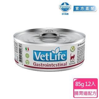 【Farmina 法米納】貓用處方主食罐-2號腸胃道配方85g*12入(慢性胰臟炎可長期使用)