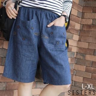 【SISTERS】輕單寧貓咪口袋牛仔寬褲短褲(L-XL)