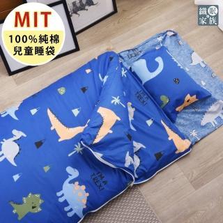 【天韻彩織】可愛的龍-純棉冬夏兩用兒童睡袋