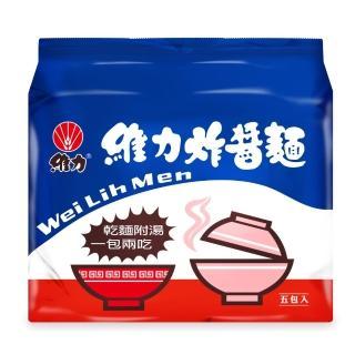 【維力】炸醬包5包入