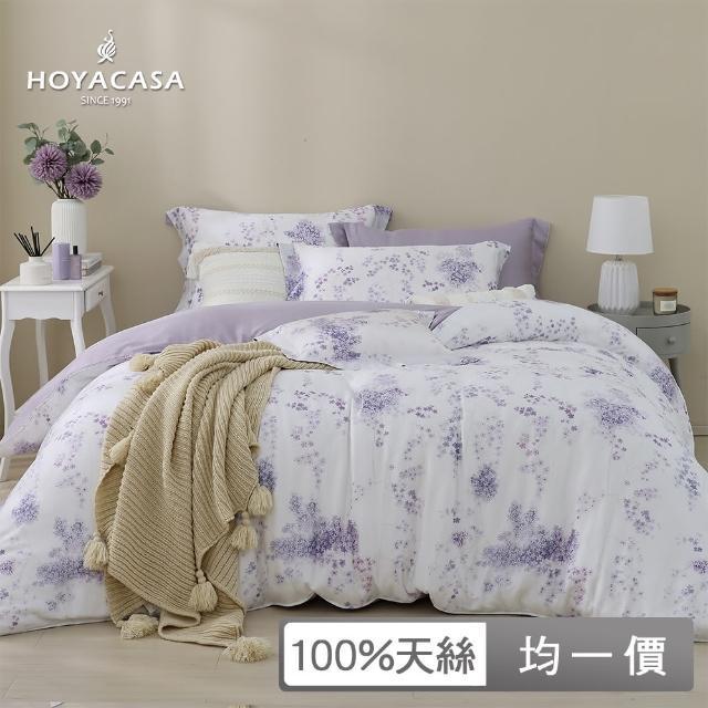 【HOYACASA】100%抗菌天絲兩用被床包組-多款任選(單人/雙人/加大均一價)/