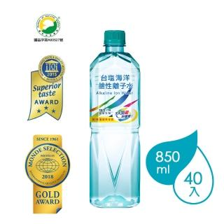 【台鹽】海洋鹼性離子水 850mlx20瓶x2箱(共40入)_週期購