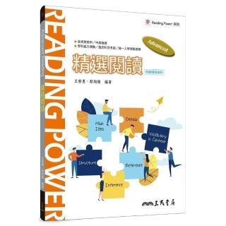 Advanced Reading:精選閱讀(附活動夾冊)
