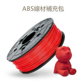 【XYZprinting】ABS Refill 600g 紅色