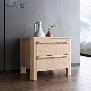 【hoi! 好好生活】林氏木業北歐簡約雙抽床頭櫃HS5M-原木色