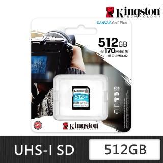 【Kingston 金士頓】Canvas GO Plus_512G_SDXC 記憶卡(讀:170M 寫:90M)