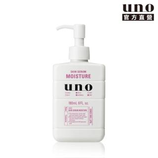 【UNO】完效男人保濕乳