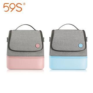 【59S】紫外線LED消毒收納袋P14(2色)