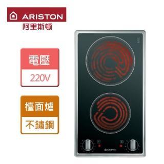 【ARISTON阿里斯頓】雙口電陶爐-無安裝服務(DK2K)