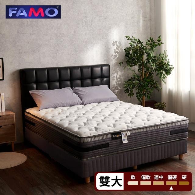 【FAMO】膠原蛋白乳膠抗菌硬式獨立筒床墊