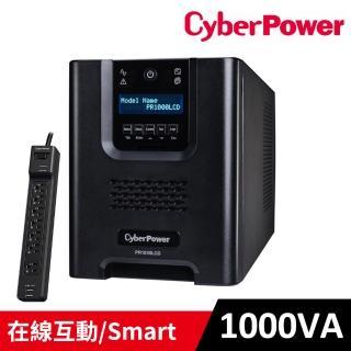 【CyberPower】1000VA/700W 在線互動式不斷電系統(PR1000LCD)送 防突波7插座2USB充電延長線