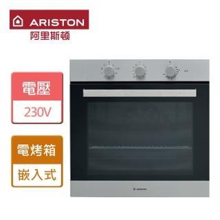 【阿里斯頓】智慧型電烤箱-無安裝服務(FA3834)
