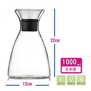 北歐簡約耐熱玻璃冷水壺(1000ml 不鏽鋼耐熱玻璃冷水壺)