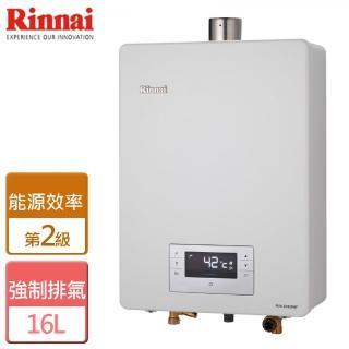 【刷mo卡回饋10%【林內】16公升 強制排氣恆溫熱水器 - 部分地區含基本安裝(RUA-C1620WF)