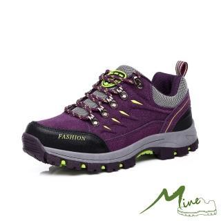 【MINE】流線拼接防撞止滑徒步機能登山鞋(紫)