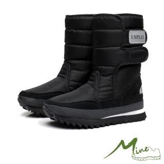 【MINE】機能防水加厚保暖太空雪靴(黑)