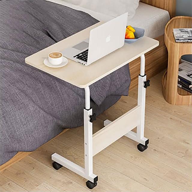【家適帝】升級床邊沙發萬用升降桌(高度可調