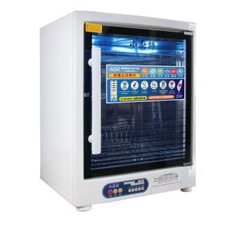 【小廚師】70公升三層紫外線殺菌烘碗機(TA-808)