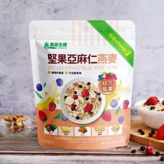 【義美生機】堅果亞麻仁燕麥330g 3入組(囤糧必備 燕麥片)