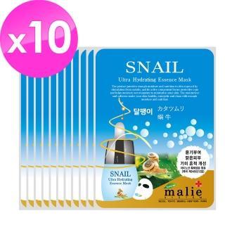 【malie媄莉】保濕精華面膜10入組(蝸牛)