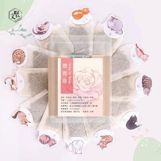 【文聚】貓與自然農 想得玫花草茶禮盒(玫瑰花草茶)