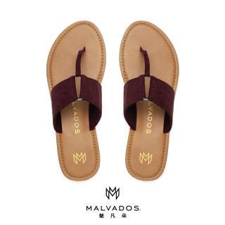 【Malvados 魅凡朵】經典時尚涼拖鞋 ICON SHEENA 席娜 - Cappuccino 卡布