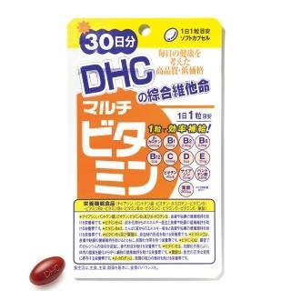 【DHC】綜合維他命