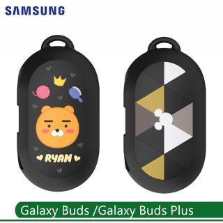 【SAMSUNG 三星】原廠 Galaxy Buds 保護殼(Galaxy Buds/Galaxy Buds+適用)
